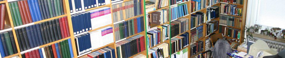 Библиотека Геохимия