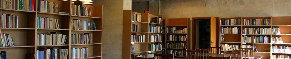 Библиотека Физика