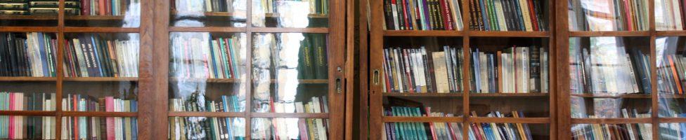 Библиотека Теология