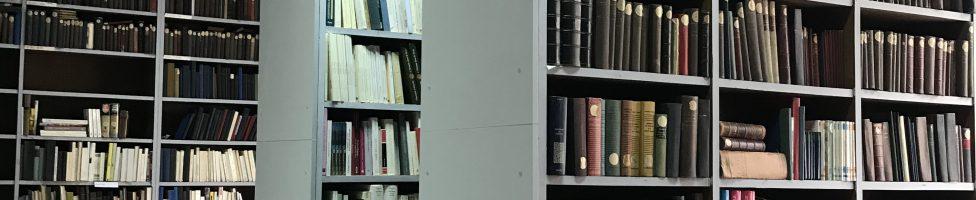Библиотека Френска литература