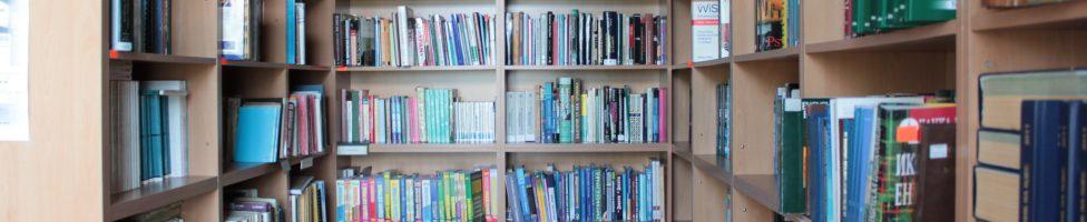Библиотека Стопански науки