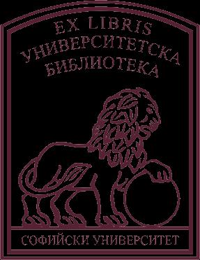 "University library ""St. Kliment Ohridski"""