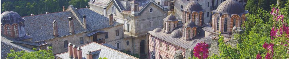 St. George the Zograf Monastery at Mount Athos through the Centuries